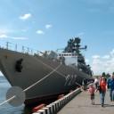 IV Международный военно-морской салон