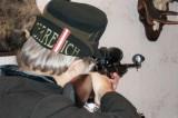 Холодная пристрелка