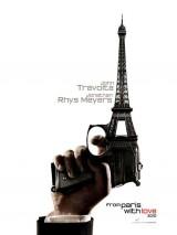«Из Парижа с любовью»