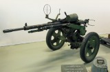 Российская карьера ружья-пулемёта «Мадсен»