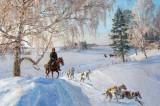 «Записки мелкотравчатого» Егора Дриянского